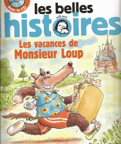 Les vacances de Monsieur Loup couv1.jpg
